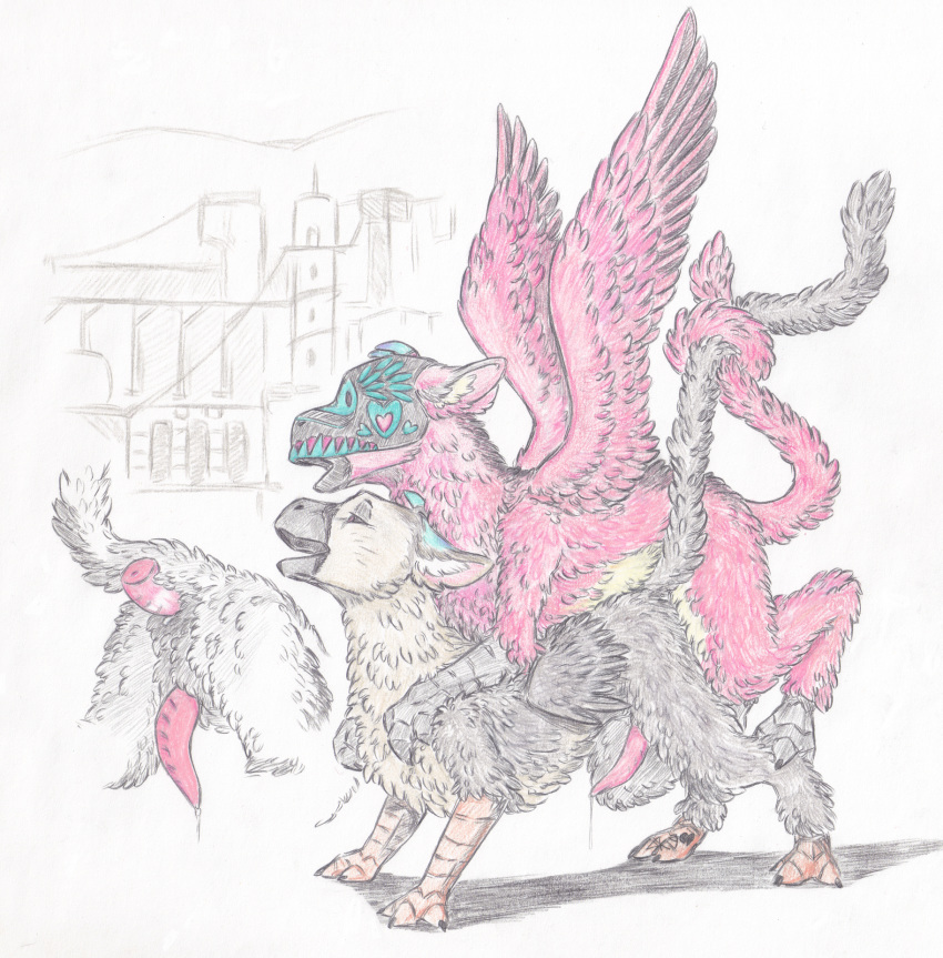 evil the guardian trico last Sailor and the 7 ballz